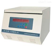 SG-852-type large-capacity centrifuge