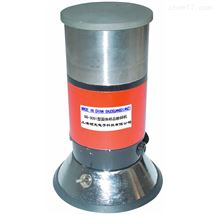 SG-3051 solid sample grinder