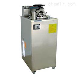 YXQ-50A压力蒸汽灭菌器
