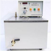 SG-4052型超级数显恒温水浴锅
