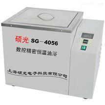 SG-4056CNC precision constant temperature oil bath