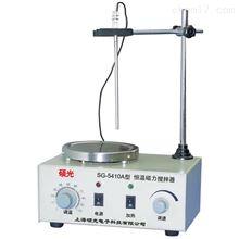 SG-5410恒温磁力搅拌器