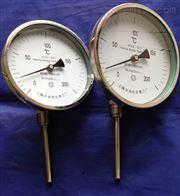 WSS-411WSS-411轴向温度计上海自动化仪表
