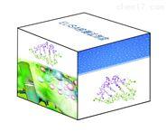 小鼠凝血因子IX(FIX)酶免试剂盒