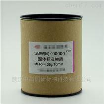 GBW(E)110057煤炭类  焦炭成分分析标准物质