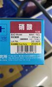 硝酸根离子含量检测,硝酸水质试剂盒