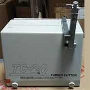 TC-20油管切割管機器Supelco瑞思泰康SSI