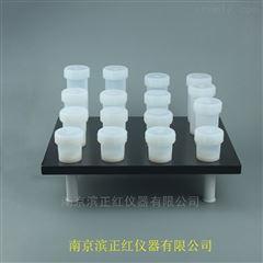 ZH-DBF優質電熱板噴特氟龍涂層加熱,效率高