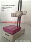日本Magnescale高度计U60B-F常州现货供应