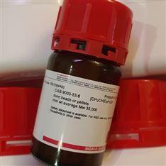 细胞STR鉴定检测服务