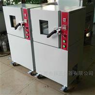 KZ系列低氣壓試驗箱