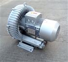 2QB630-SAH16真空气力输送专用旋涡高压风机