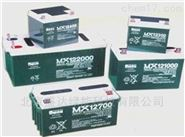 友聯蓄電池MX1250 12V5AH含稅報價