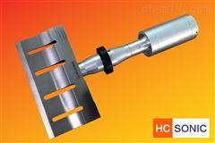 HC-CK2015GL超声波食品切割刀