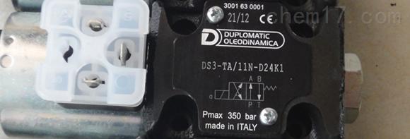 意大利迪普马新宝5会员登录DS5-S1/10N-D12K1特价