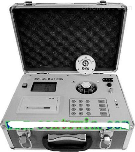 ZH7217土壤肥力测定仪