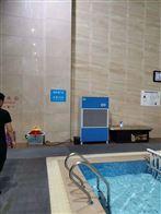 GMCF10.0蒸汽房除湿机