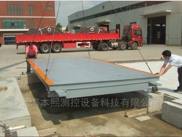 上海南汇集装箱过磅地上衡汽车地磅