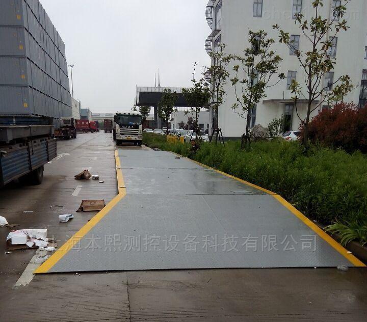120吨汽车磅上海电子地磅厂直销价格供应
