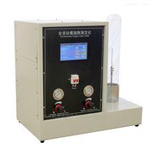 JF-5氧指数测定仪