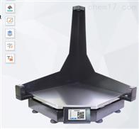 體積測量設備—AL5