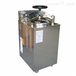 YXQ-100G博讯生物医疗立式压力蒸汽灭菌器