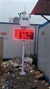 工程施工扬尘污染设备 拆迁工地扬尘监测
