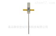 JC-JSD-06土壤硬度仪(环境监测站,第三方检测公司)