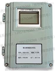 GFZrO-B壁挂式氧量分析仪