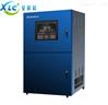 三級報警高溫一氧化碳檢測系統TH2000直銷