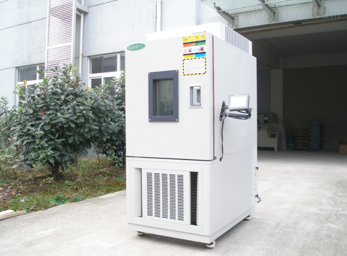 高低温湿度实验箱