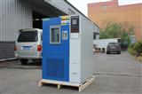 GDJS系列产品GDJS-100高低温交变湿热试验箱厂家