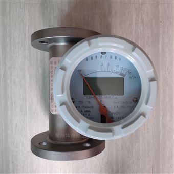 LZD 15~200隔爆型金属管浮子(转子)流量计