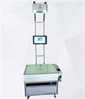 體積測量設備—AV6