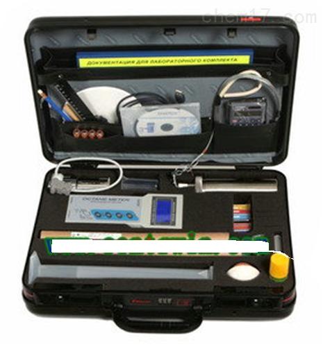 柴油分析仪