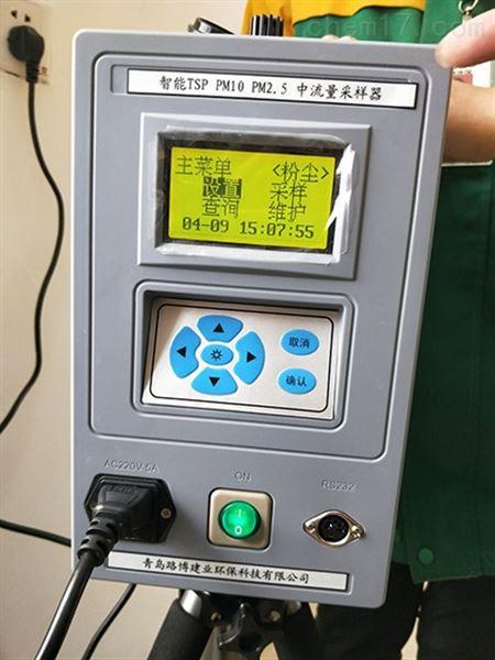 环境空气放射性气溶胶采样器使用说明