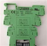 所有客户PHOENIX继电器2981266可以享受特价
