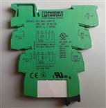 PHOENIX继电器2861302维特锐价格真的好