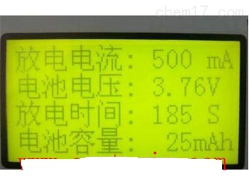 ZH7143型电池容量测试仪