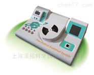 FRAS氧化应激自由基测试仪