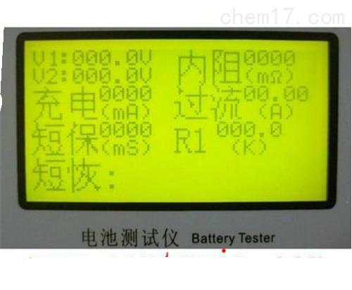 DG-1成品电池综合测试仪