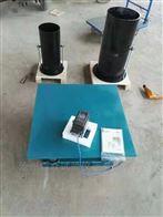 WTZF-1天津振动台法实验装置粒土相对密度试验仪