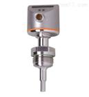 IFM流量监控器SI6700适用于食品和饮料工业