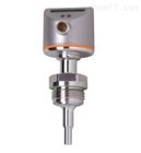 IFM流量監控器SI6700適用于食品和飲料工業