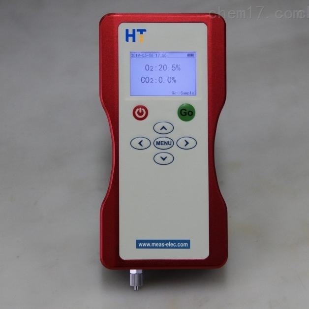 手持式残氧仪/顶空分析仪
