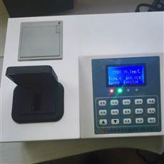 LB-200自产自销环保行标经济型COD检测分析仪