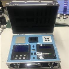 便攜式多參數水質檢測儀COD氨氮總磷