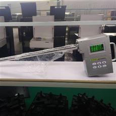 LB-7025A城市油烟污染检测治理用手持式油烟检测仪