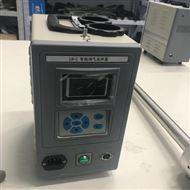 烟气采样器(双路)  烟气检测