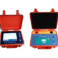 RLTDL-II 电缆故障测试仪
